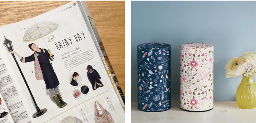 Japon catalogue 2